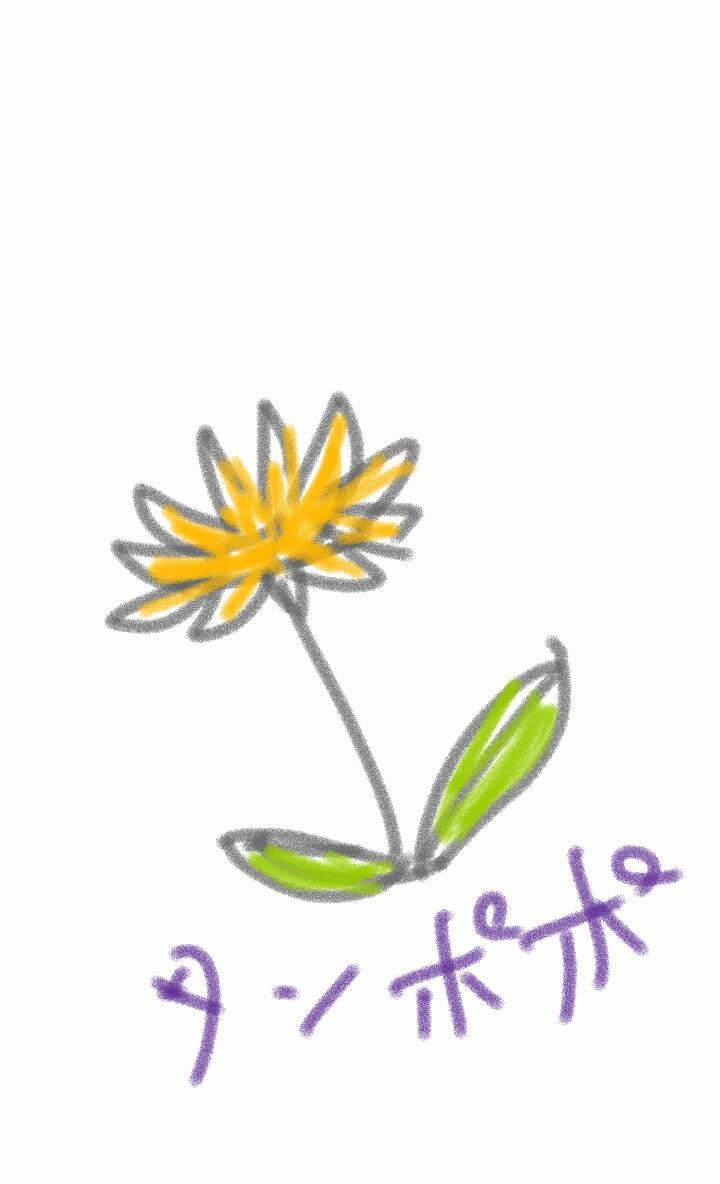 sketch-1443114977384[1]