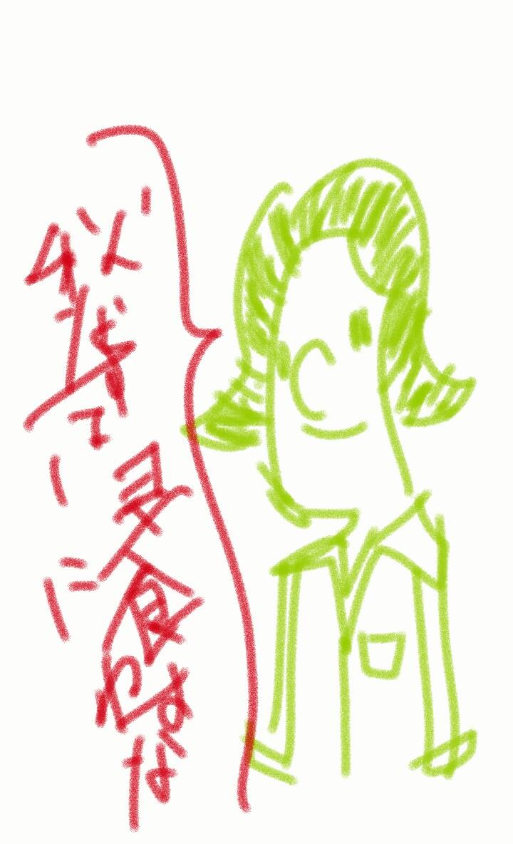 sketch-1446103710201