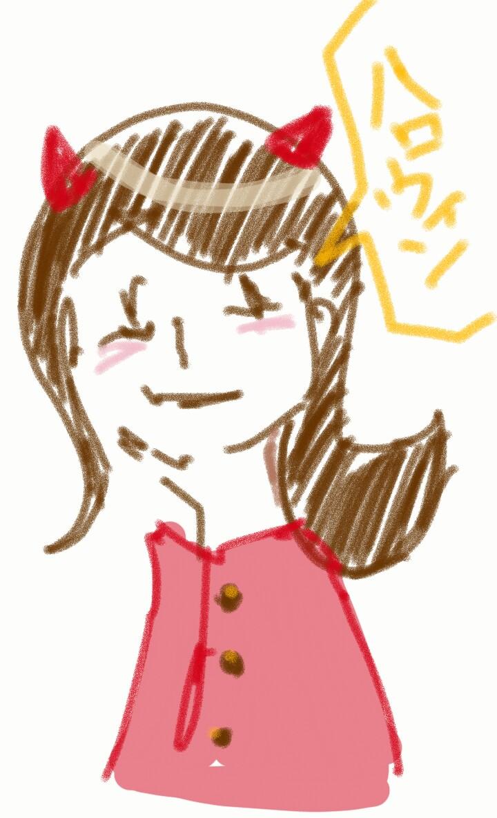sketch-1446141806967