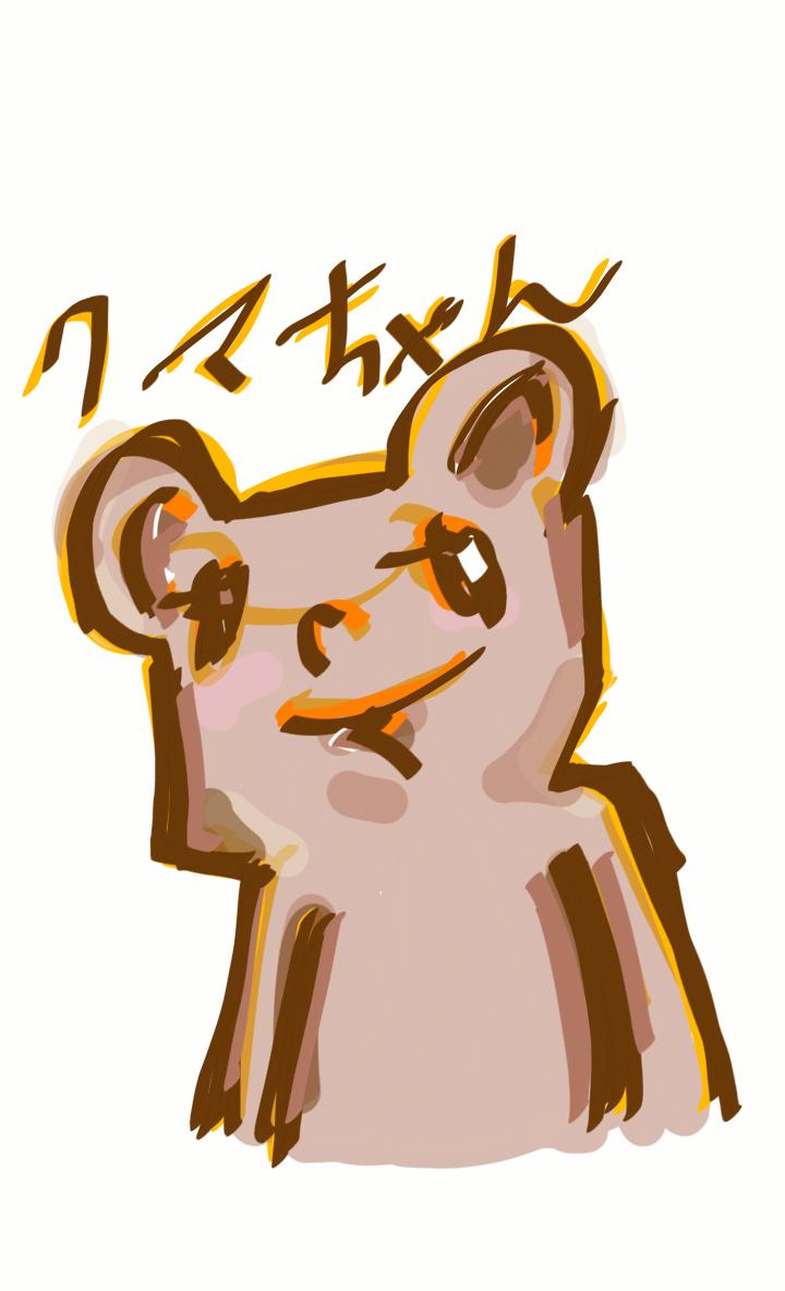 sketch-1463651974807
